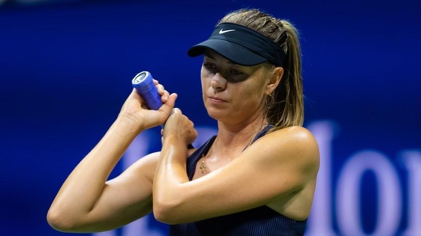 Шарапова получила приглашение на турнир WTA в Брисбене