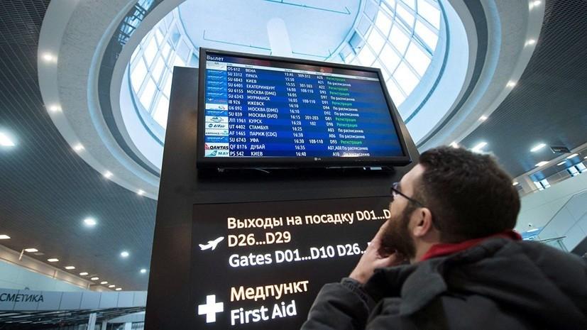 Иностранцы подали около 100 тысяч заявок на получение электронных виз для посещения Петербурга
