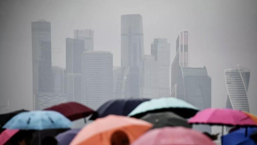 Синоптики предупредили о ледяном дожде в Москве вечером 30 декабря