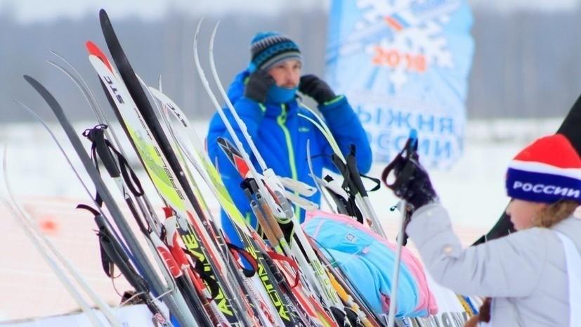 «Лыжня России» пройдёт 8 февраля в Нижнем Тагиле