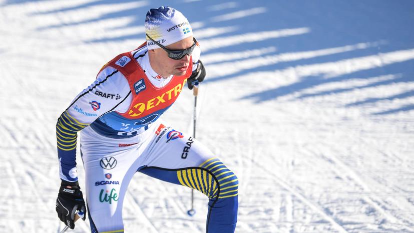 Шведский лыжник Вестберг извинился перед Большуновым