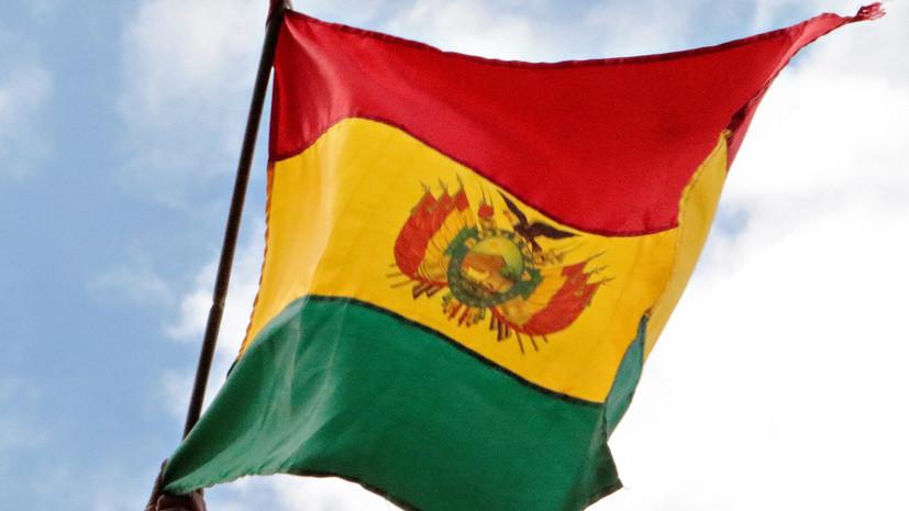 Власти Боливии высылают посла Мексики