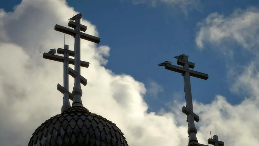 В РПЦ прокомментировали изменение правил крещения детей