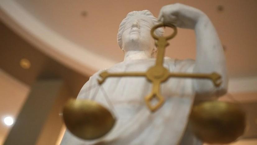 Суд в Петербурге арестовал подозреваемого в подготовке терактов
