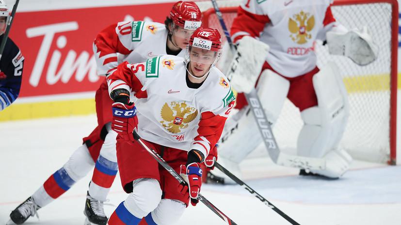 Сборная России опустилась на последнее место в группе перед матчем с Германией на МЧМ