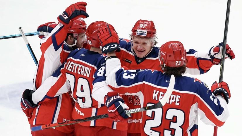 ЦСКА в овертайме одолел «Локомотив» в матче КХЛ