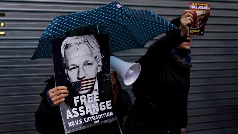 Друг Ассанжа рассказал об ухудшении состояния основателя WikiLeaks