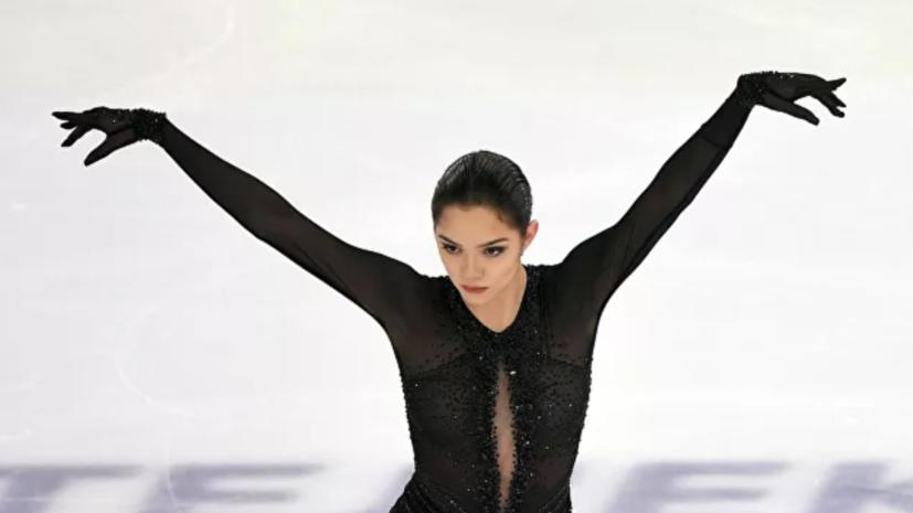 Авербух поздравил Медведеву с дебютом в своём ледовом шоу