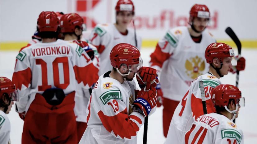 Николишин объяснил поражение сборной России по хоккею от США на МЧМ
