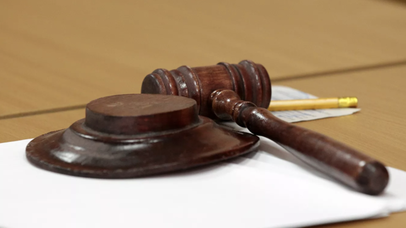 На Ставрополье суд вынес приговор напавшему с кислотой на трёх девушек