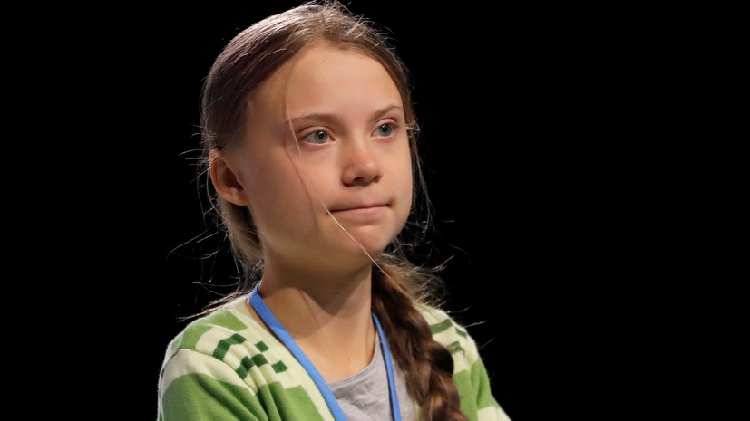 Захарова рассказала об отношении к Грете Тунберг