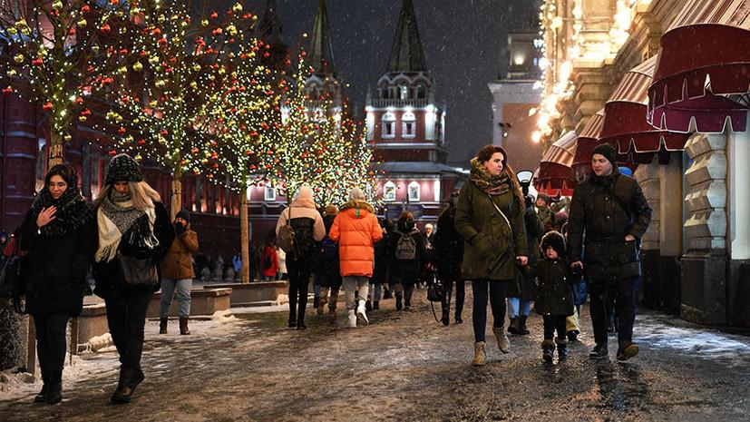 Тёплый Новый год, переменчивый ветер и снегопад в середине января: какой будет погода в Москве в начале 2020-го