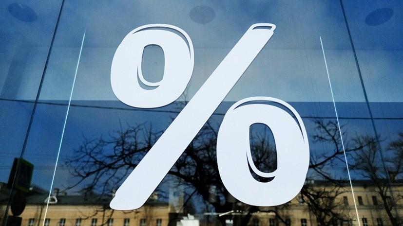 В Госдуме назвали важным закон о предельном размере долга по кредитам