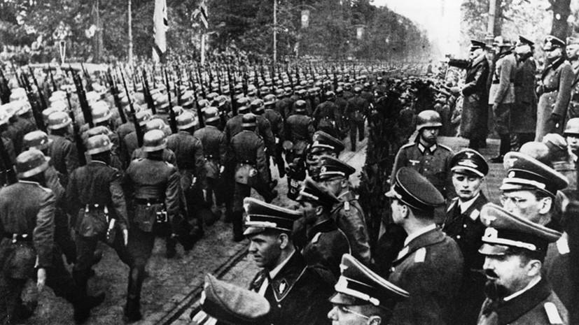 «Плохо успевала по истории в школе»: МИД РФ ответил послу США в Польше на слова о виновниках Второй мировой