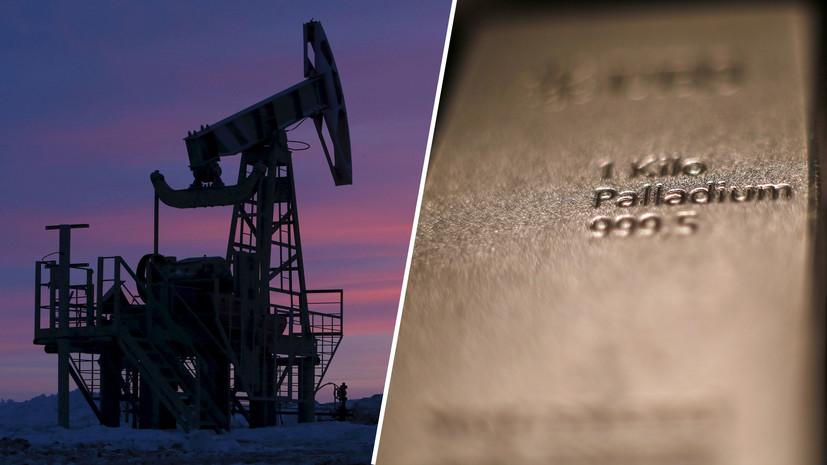 Двойной куш: в 2020 году в России прогнозируется сверхвыгода от роста цен на нефть и металлы