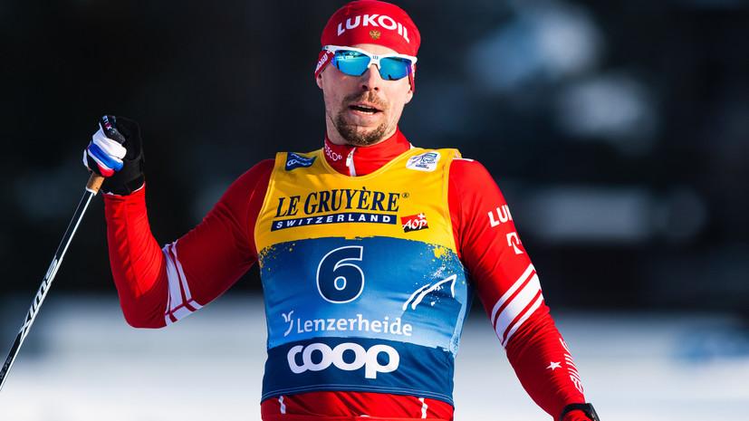 Устюгов заявил о готовности полностью пробежать «Тур де Ски», несмотря на скорое рождение ребёнка