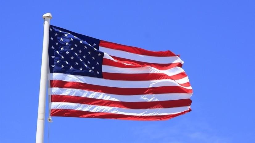 СМИ: Сотрудники посольства США покинули Ирак из-за угроз безопасности