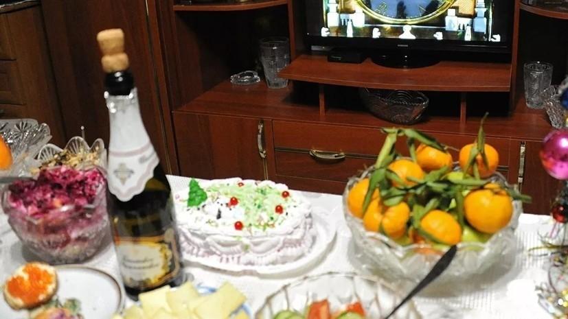 Названы самые популярные блюда на Новый год в России