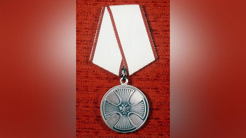 Омского подростка посмертно наградили медалью «За спасение погибавших»