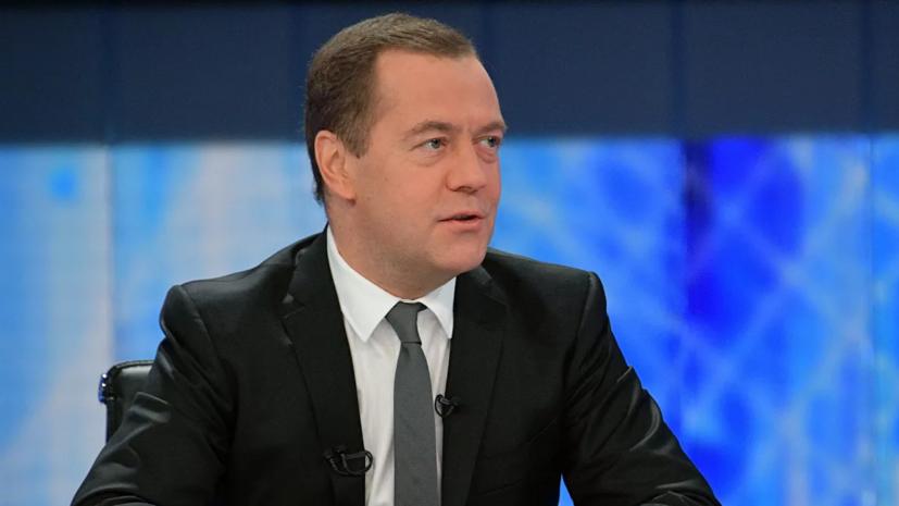 Медведев пожелал россиянам счастья и благополучия в 2020 году