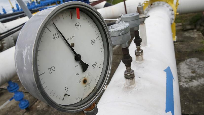 «Нафтогаз» назвал ожидаемый объём транзита газа в 2020 году