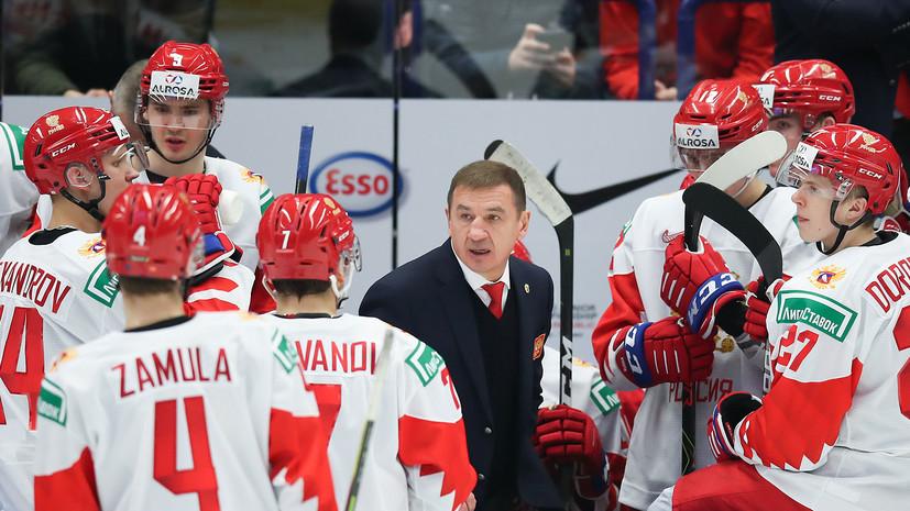 Сборная России по хоккею удвоила преимущество в матче с Германией на МЧМ
