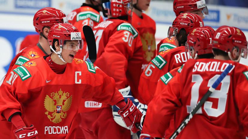 Сборная России по хоккею крупно обыгрывает Германию после двух периодов в матче МЧМ