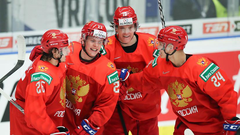 Сборная России по хоккею ведёт у команды Германии после первого периода в матче МЧМ