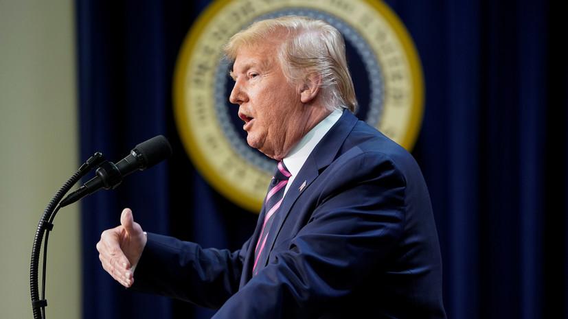 Трамп оценил передачу информации о планируемых в России терактах