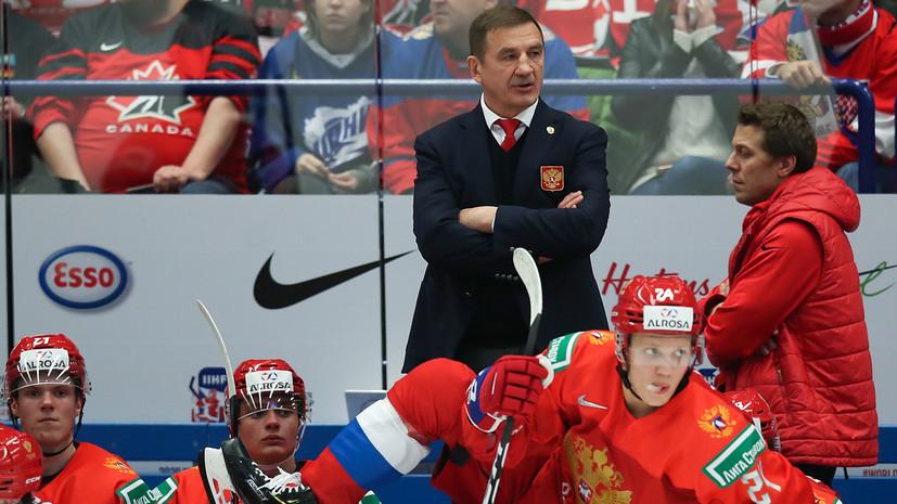 Сборная России по хоккею в 15-й раз подряд не смогла реализовать большинство на МЧМ