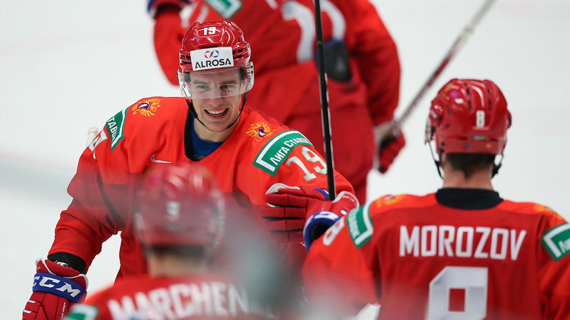 Сборная России по хоккею впервые реализовала большинство на МЧМ в Чехии