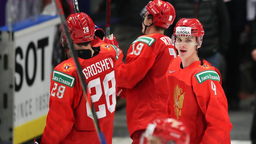 Сборная России по хоккею забросила пятую шайбу в ворота Германии на МЧМ