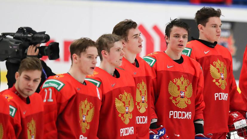 Сборная России сыграет со Швейцарией в четвертьфинале МЧМ по хоккею