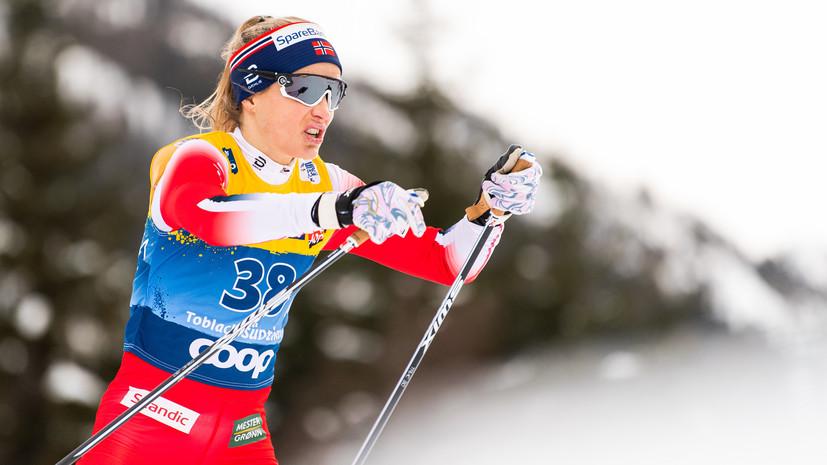 Йохауг выиграла гонку на 10 км на «Тур де Ски»