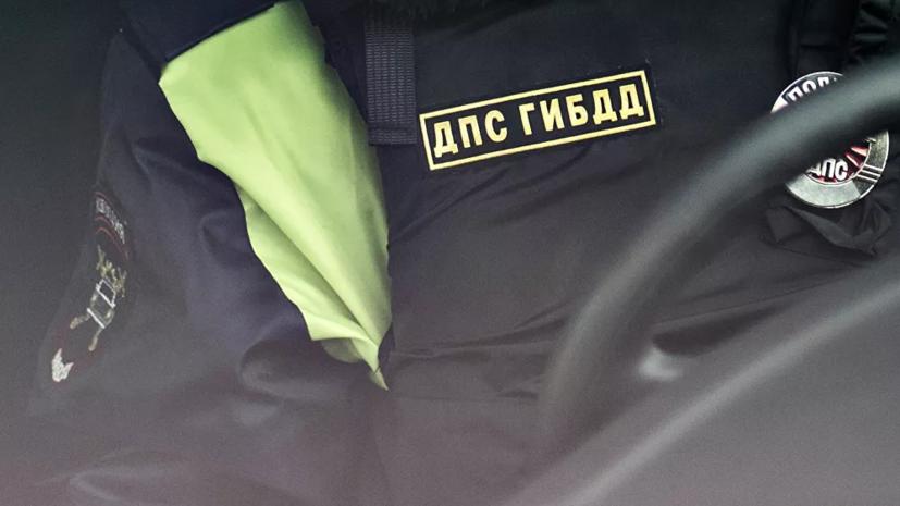 Полицейский погиб при нападении неизвестных на пост ДПС в Ингушетии