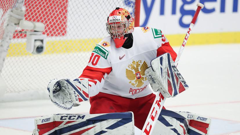 Сборная России пропустила первую шайбу в матче с Германией на МЧМ по хоккею