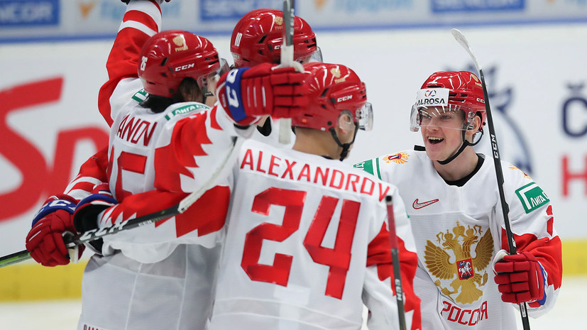 Сборная России вышла в четвертьфинал МЧМ по хоккею