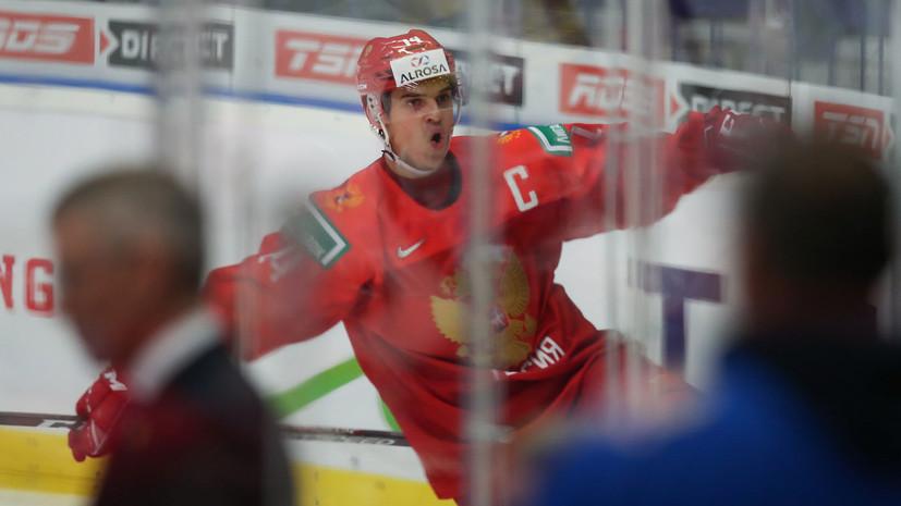 Денисенко ответил, что помогло сборной России наладить игру в большинстве