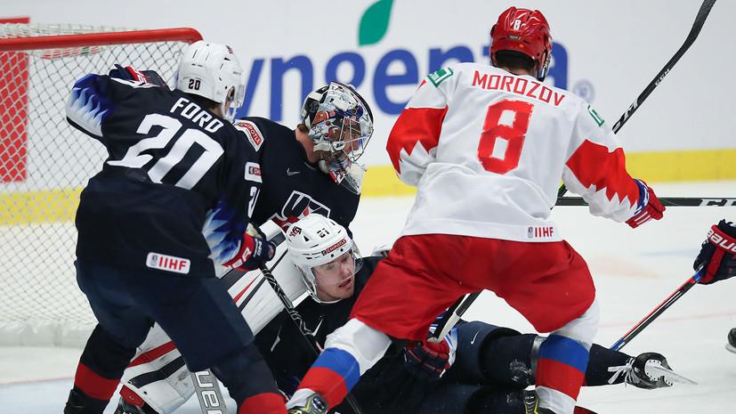 Морозов считает, что сборная России должна была выходить в плей-офф МЧМ