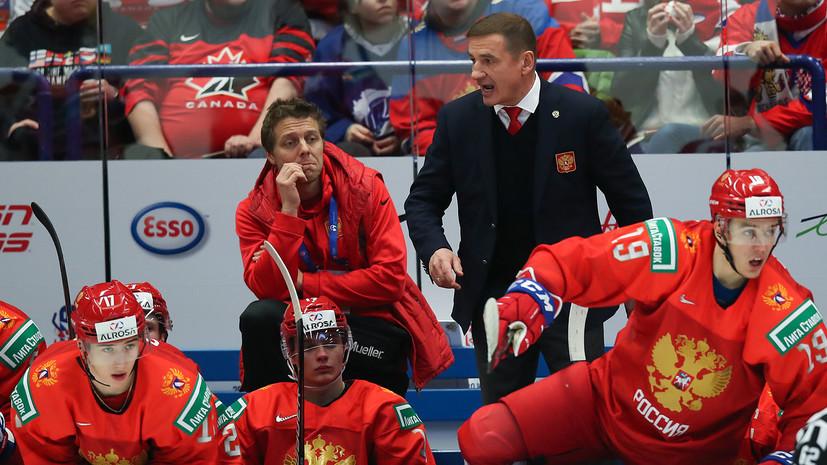 Брагин указал на ошибки в игре сборной России в матче с Германией на МЧМ по хоккею