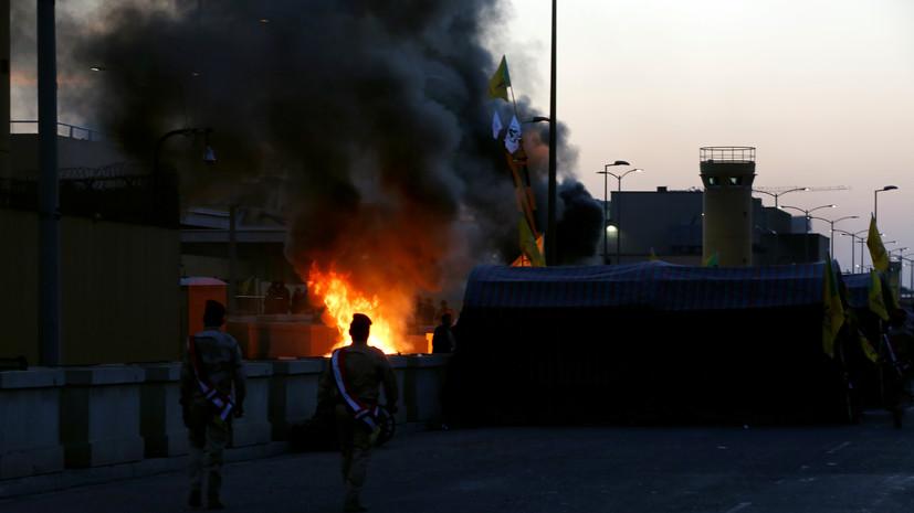США направили дополнительные силы для защиты посольства в Ираке