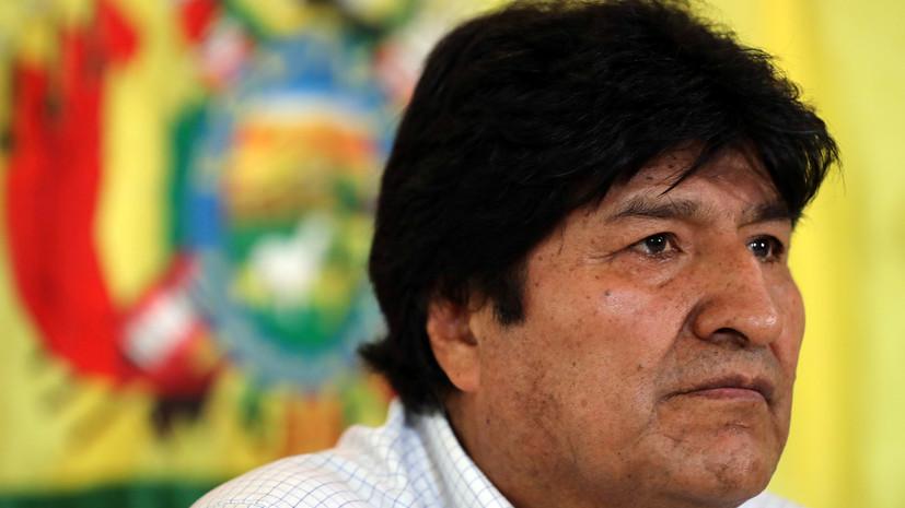 Моралес оценил высылку дипломатов Испании и Мексики из Боливии