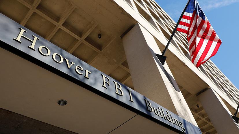«Шпионские» лица: почему ФБР заявило о «контрразведывательной угрозе» российских мобильных приложений