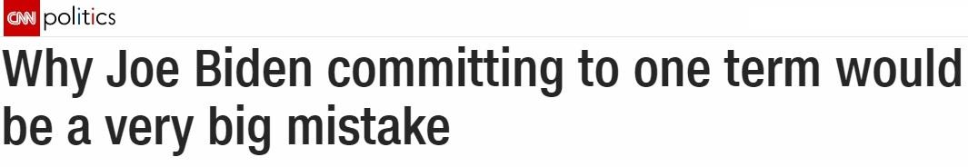 «Лучше бы он вообще не выдвигал свою кандидатуру»: как в США отреагировали на сообщения об «одном сроке» Байдена
