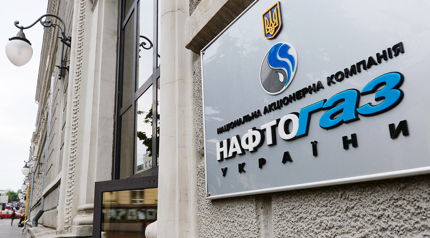 За пределами «крайнего срока»: на Украине заявили о предварительной договорённости по транзиту российского газа