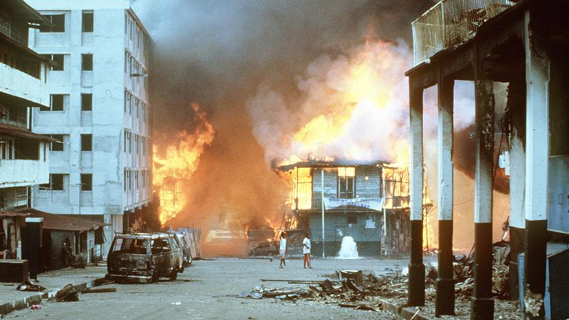 Силовая демократия: как вторжение в Панаму повлияло на внешнюю политику США