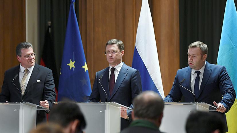 «Компромисс найден»: Россия и Украина обнулят взаимные претензии по газу 1 января