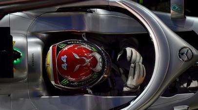 Хэмилтон выиграл Гран-при Абу-Даби, Квят — девятый