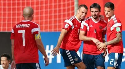 Сборная России по пляжному футболу в матче за третье место на чемпионате мира в Парагвае