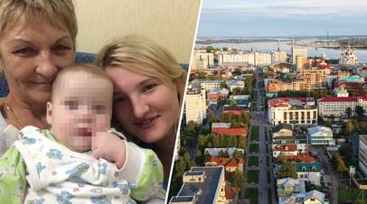 В Архангельске опека забрала детей у бабушки и отдала их в приёмную семью в Адыгею